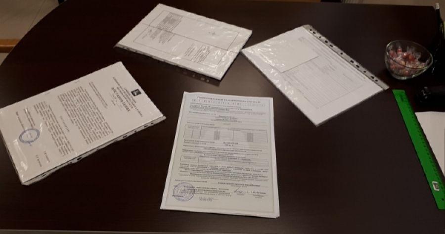 Заявления об отказе от гражданства от несовершеннолетнего